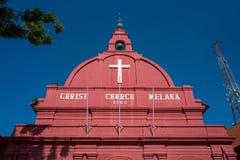 牛津大学基督堂学院在马六甲,马来西亚 图库摄影