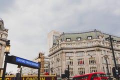 牛津马戏驻地细节在中央伦敦 库存照片