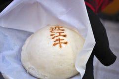 牛肉小圆面包omi 库存照片