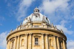牛津大学的Bodleian图书馆 库存照片
