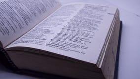 牛津字典 免版税库存照片