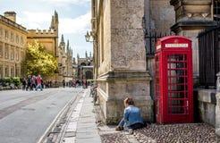 牛津,英国- 2016年4月30日:牛津市中心 库存照片
