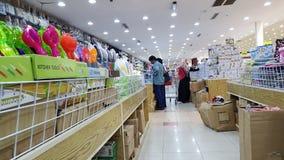 购物中心在吉达沙特阿拉伯 免版税库存图片