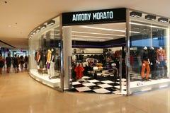 购物中心-巴塞罗那,西班牙 库存照片