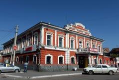 购物中心`皇家`,商人莫罗佐夫的一个前公寓 库存照片