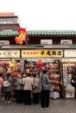 购物在横滨 库存图片