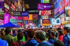 购物街道在九龙,香港,在晚上 图库摄影
