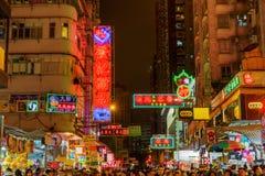 购物街道在九龙,香港,在晚上 免版税图库摄影