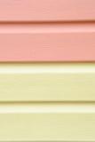 物质房屋板壁乙烯基黄色 图库摄影