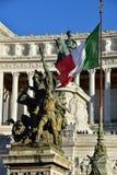 牵牛星祖国,罗马意大利看法  库存照片