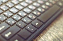 特写镜头办公室膝上型计算机键盘 库存图片