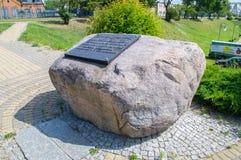 特切夫,波兰- 2017年6月18日:纪念品为记住保卫桥梁的战士在第二次世界大战期间 免版税图库摄影
