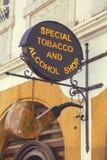 特别烟草和酒精商店2 库存图片
