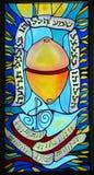 特拉维夫伟大的犹太教堂污迹玻璃窗  库存图片