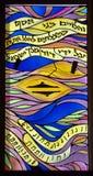 特拉维夫伟大的犹太教堂污迹玻璃窗  库存照片