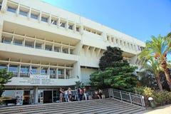 特拉维夫大学 免版税库存照片