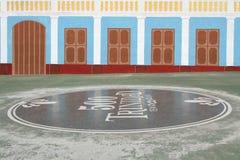 500年特立尼达的基础 库存图片