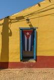 特立尼达,古巴 库存照片