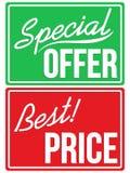特价优待和最佳的价格商店标志 免版税图库摄影