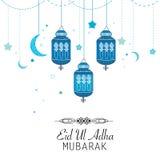 牺牲, Eid AlAdha庆祝贺卡伊斯兰教的节日  库存照片