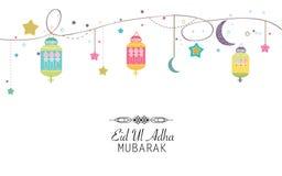 牺牲, Eid AlAdha庆祝贺卡伊斯兰教的节日  库存图片