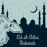 牺牲Eid AlAdha问候回教节日  皇族释放例证
