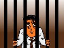 犯罪政治白领罪行囚犯被监禁的监狱C 向量例证