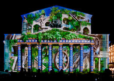 状态学术莫斯科大剧院歌剧和芭蕾 库存照片