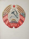 状态徽章在苏联下的白俄罗斯 库存图片