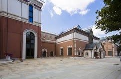 状态特列季尤欣画廊是美术画廊在莫斯科,俄罗斯,首要存放处俄国艺术在世界上 库存图片