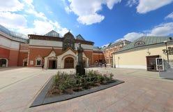 状态特列季尤欣画廊是美术画廊在莫斯科,俄罗斯,首要存放处俄国艺术在世界上 免版税库存图片