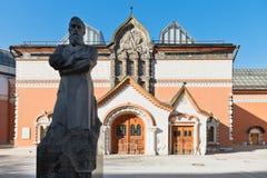状态特列季尤欣画廊,莫斯科 免版税图库摄影