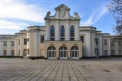 状态音乐厅考纳斯立陶宛 免版税图库摄影