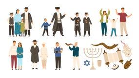 犹太人和犹太或西伯来标志的汇集 夫妇,幸福家庭,读摩西五经和演奏羊角号的男孩 逗人喜爱 向量例证