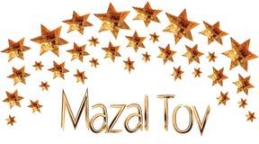 犹太人的婚礼,大卫王之星,题字Mazal Tov传染媒介 皇族释放例证