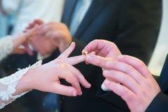 犹太人的婚礼 Huppa 库存图片