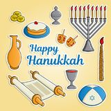 犹太假日光明节贺卡 传统menora,蜡烛,杯子酒,帽子,水罐油,与希伯来语的dreidel 皇族释放例证