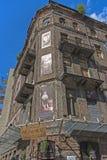 犹太华沙踪影-开化节日2010年 库存照片