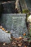 犹太华沙- Brodno公墓踪影  图库摄影