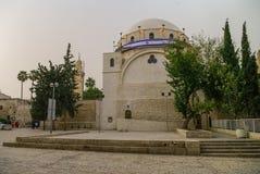 犹太处所的胡瓦会堂,耶路撒冷耶路撒冷旧城  图库摄影