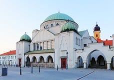 犹太教堂在城市Trencin 库存照片