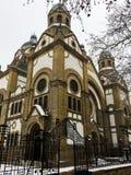 犹太教堂在塞尔维亚 免版税库存图片