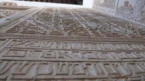 犹太教堂在科多巴 库存图片