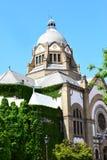犹太教堂在诺维萨德,Sebia 免版税库存图片