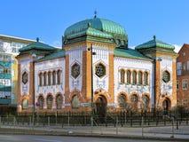犹太教堂在马尔摩,瑞典 免版税库存图片