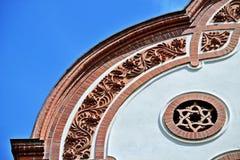 犹太教堂在Szabadka 图库摄影