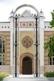 犹太教堂在Szekszard 免版税库存照片