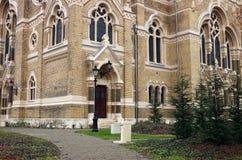 犹太教堂塞格德外部  免版税图库摄影