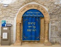 犹太教堂的内部在撒母耳坟墓-先知的在耶路撒冷在以色列 免版税库存图片