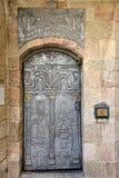 犹太教堂的门 免版税图库摄影